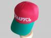 Жокейка 71119B-17